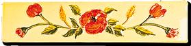 Carrelage - Décoration - Frise 5 x 22 Coquelicot - Motif - Design - Faïence de Provence à Salernes