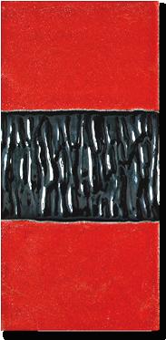 Carrelage - Décoration - Frise Lichen - Motif - Design - Faïence de Provence à Salernes